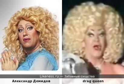 ... или трансвеститы, ё-пэ-рэ-сэ-тэ!