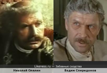 Честно говоря, на обоих фото вижу только Вадима Спиридонова.