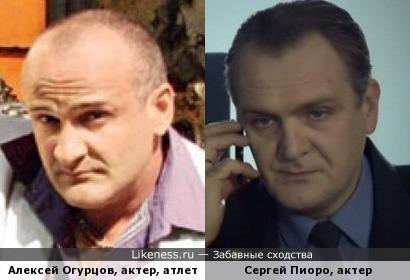 фото актёр огурцов