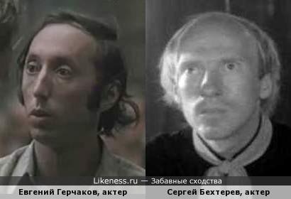 Актеры: Евгений Герчаков и Сергей Бехтерев