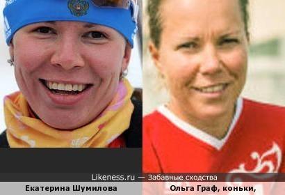 Обнаружил на Олимпиаде в Сочах: Екатерина Шумилова - биатлон, Ольга Граф - коньки