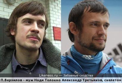 Петр Верзилов, супруг Нади Толоконниковой и чемпион Сочи Александр Третьяков
