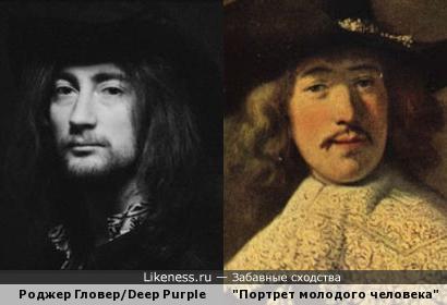 Портрет молодого человека (в кавычках). И фото (без кавычек).