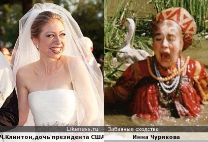Марфушечка-душечка все-таки вышла замуж?