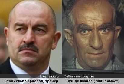 """""""Спартаку"""