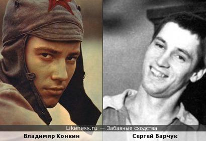 Владимир Конкин и Сергей Варчук