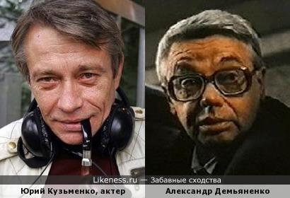 Юрий Кузьменко и Александр Демьяненко
