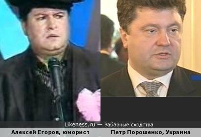 Кто из них будущий президент Украины? или покажите, кто из них Петр Порошенко