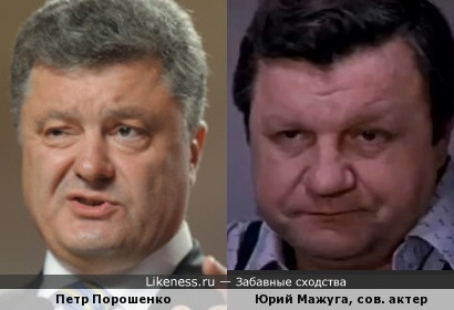 Петр Порошенко - готовый актер, судя по мимике.