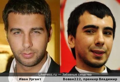 Как можно зарабатывать голосом! Один его скоростью (Иван Ургант), другой (пранкер Vovan222) - нахрапом