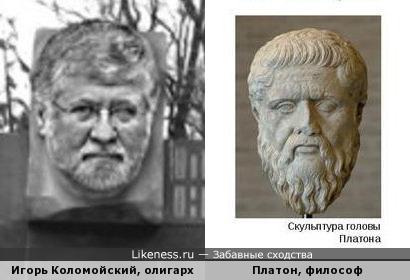 Скульптура головы и голова-скульптура