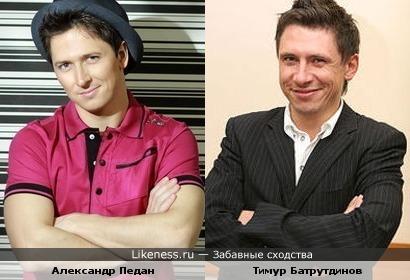 Александр Педан и Тимур Батрутдинов