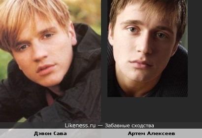 Артем Алексеев и Дэвон Сава