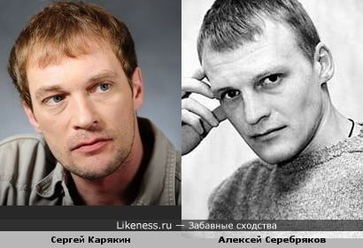 Сергей Карякин похож на Алексея Серебрякова