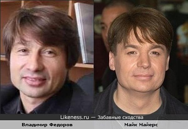 Владимир Федоров - вылитый Майк Майерс