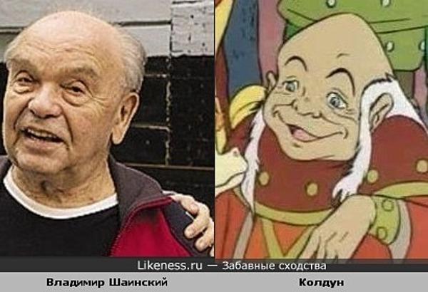 Владимир Шаинский и колдун из Подземелья Драконов
