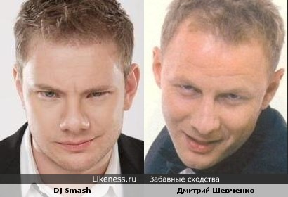 Dj Smash и Дмитрий Шевченко (версия 2)