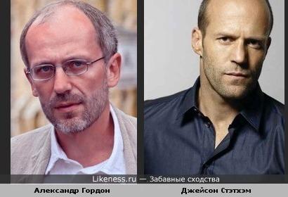 Александр Гордон похож на Джейсона Стэтхэма