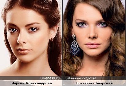 Елизавета Боярская чем-то похожа на Марину Александрову