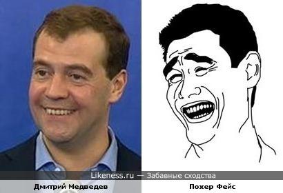 Медведеву похер