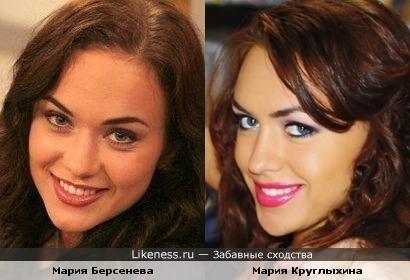 Мария Берсенева из сериала Маргоша похожа на Марию Круглыхину
