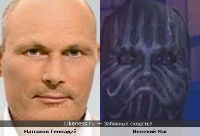 Эту передачу явно ведет тоже Малахов в маске!)