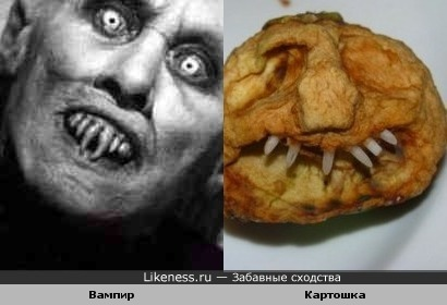 Вампир превратился в картошку!