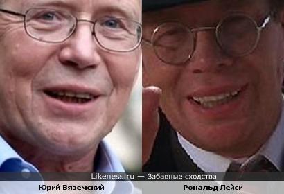 Юрий Вяземский напомнил нациста Арнольда Тоха из Индиана Джонс