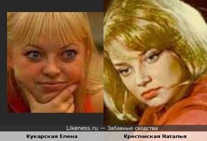 Ку-карская и Ку-стинская (№2)