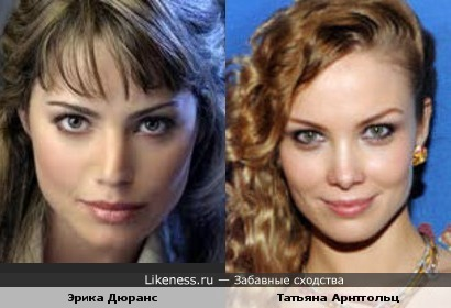 Метки актрисы арнтгольц близнецы
