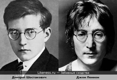 Два гениальных композитора: Шостакович и Леннон