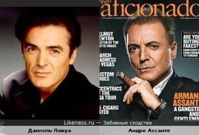 Даниэль Лавуа и Андре Ассанте похожи