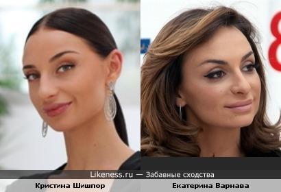 балерина Кристина Шишпор и «Comedy Woman» Катя Варнава