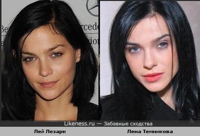 топ-модель Лей Лезарк и певица Лена темникова
