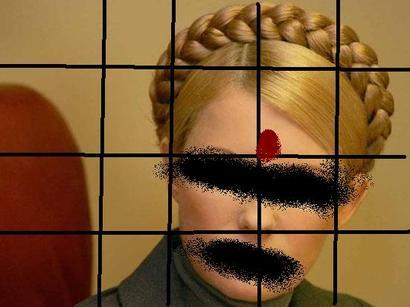 Украла, выпила - в тюрьму....