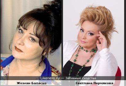 Светлана Пермякова похожа на Жозиан Баласко