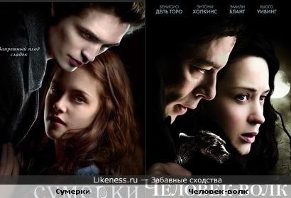 Постеры сильно напоминают друг друга