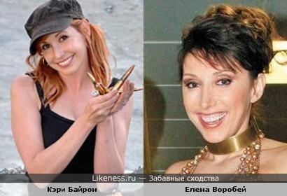Кэри Байрон и Елена Воробей похожи