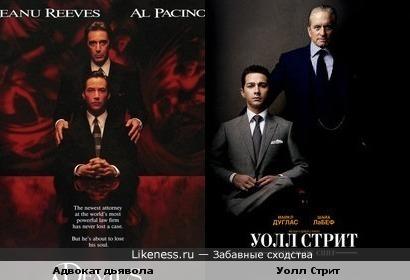Постеры напоминают друг друга