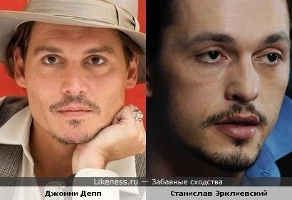 Станислав Эрклиевский с бородой - копия Деппа