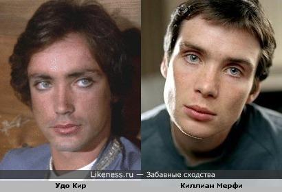 Молодой Удо Кир и Киллиан Мёрфи