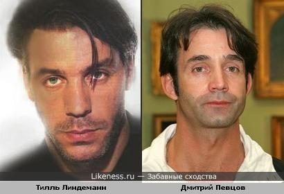 Певцов- Линдеманн