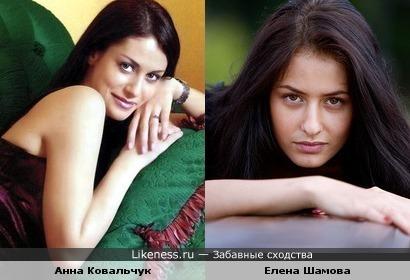 Ковальчук-Шамова