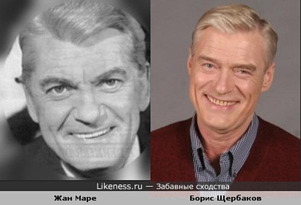 Жан Маре - Борис Щербаков