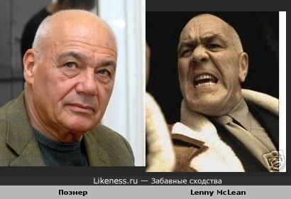 Познер и Lenny McLean