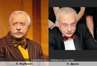 Якубович напомнил здесь А. Друзя