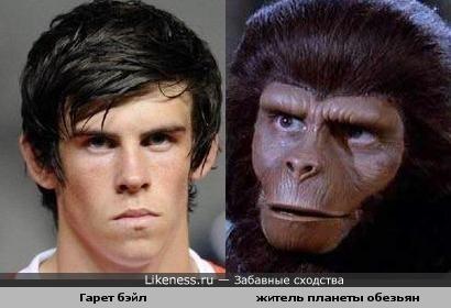 Гарет бэйл похож на жителя планеты обезьян