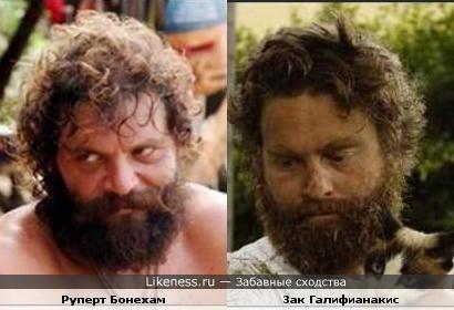 Руперт Бонехам похож на Зака Галифианакиса