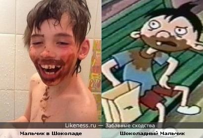 Мальчик в шоколаде похож на Шоколадного мальчика (Эй, Арнольд)