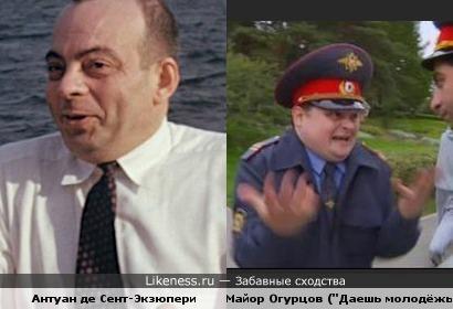 Прикол)))